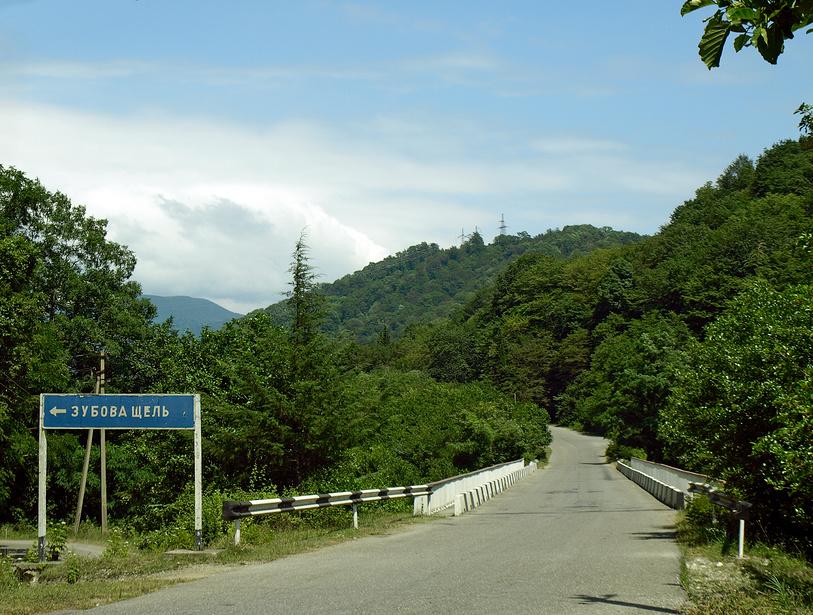 Дорога уходящая в горы и указатель поворота на Зубову Щель