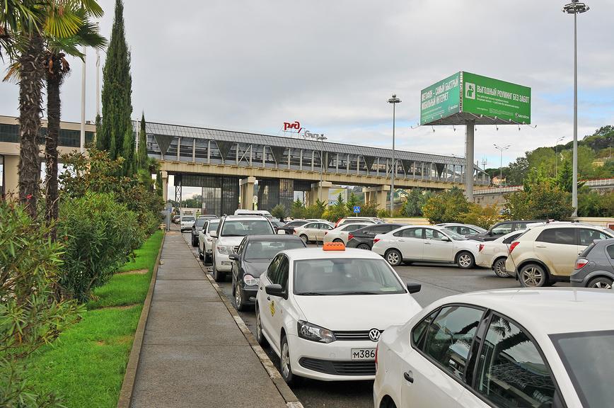 Такси в аэропорту Сочи