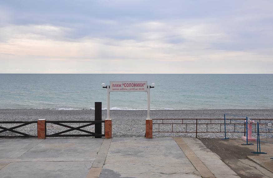 Выход на пляж пос. Солоники
