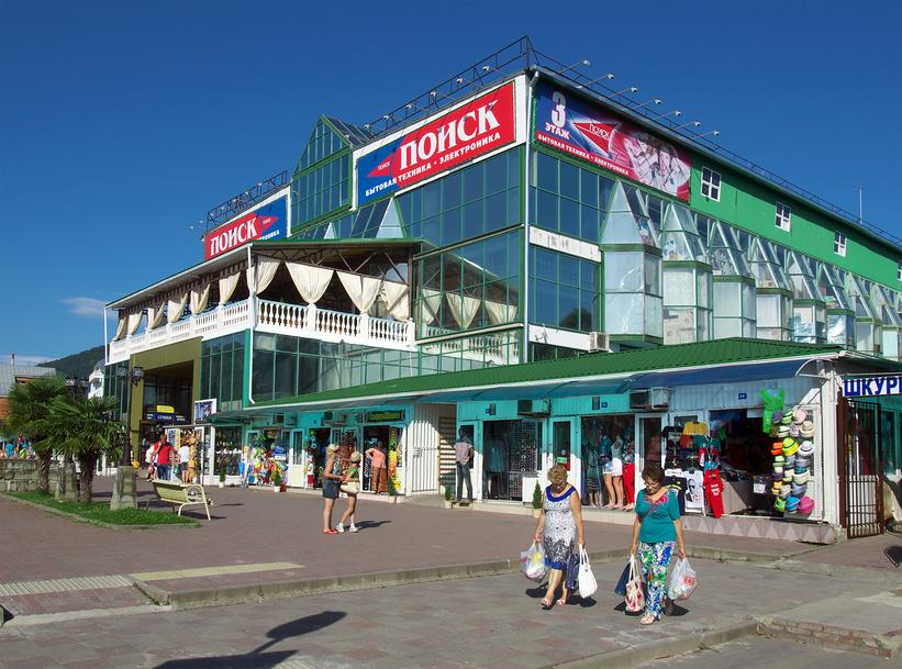 Рынок в Лазаревском
